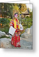 Chinese Opera Girl - In Full Traditional Chinese Opera Costumes. Greeting Card