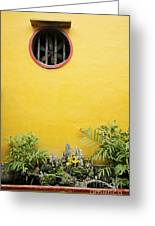 Chinese Temple Garden Detail In Vietnam Greeting Card