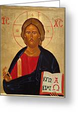 Christ Pantocrator Greeting Card by Joseph Malham