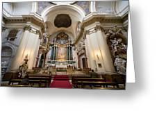 Church Of Santa Barbara Interior In Madrid Greeting Card by Artur Bogacki
