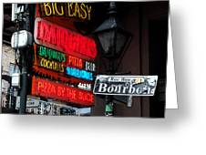 Colorful Neon Sign On Bourbon Street Corner French Quarter New Orleans Watercolor Digital Art Greeting Card