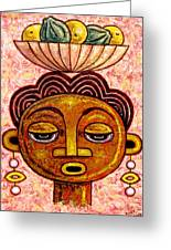 Congalese Face 2 Greeting Card