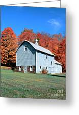 Country Scene Greeting Card