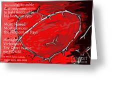 Crown Of Love Greeting Card