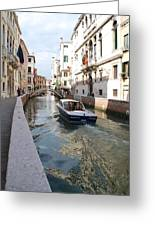Cruisin' The Canals Greeting Card
