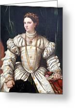 Da Brescia's Portrait Of A Lady In White Greeting Card