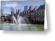 Den Haag Greeting Card