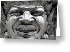 Devilish Smile Greeting Card