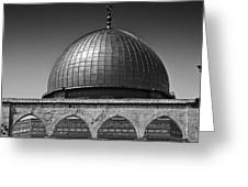 Dome Of The Rock Greeting Card by Amr Miqdadi