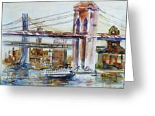 Downtown Bridge Greeting Card