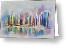 Downtown Dubai Skyline Greeting Card