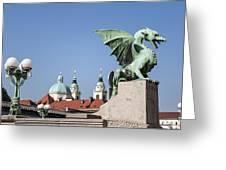 Dragon Bridge. Ljubljana. Greeting Card
