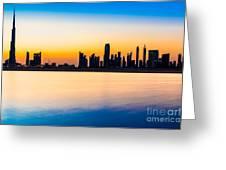 Dubai Skyline At Dusk Greeting Card