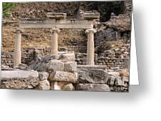 Ephesus Greeting Card