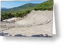 Epidaurus, Argolis, Peloponnese Greeting Card