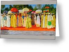 Ethiopian Epiphany Greeting Card