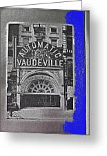 Film Homage Automatic 1 Cent Vaudeville Peep Show Arcade C.1890's New York City Collage 2013 Greeting Card