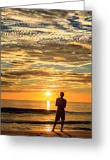 Fishing Silhouette Greeting Card by Aoshi Vn
