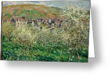 Flowering Plum Trees Greeting Card