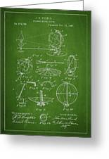 Folding School Globe Patent Drawing From 1887 Greeting Card by Aged Pixel