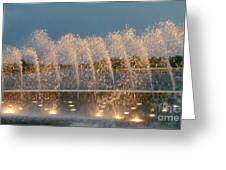 Fountain 1 Greeting Card