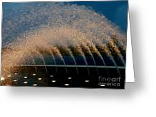 Fountain 2 Greeting Card