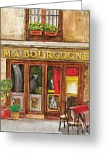 French Storefront 1 Greeting Card by Debbie DeWitt