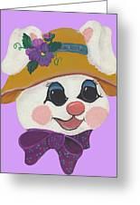 Funny Bunny Greeting Card