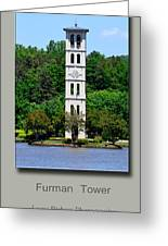 Furman Tower Greeting Card