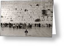 G-d Is One Greeting Card