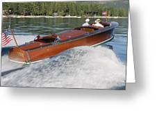 Gar Wood Runabout Greeting Card