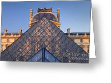Glass Pyramid At Musee Du Louvre Greeting Card