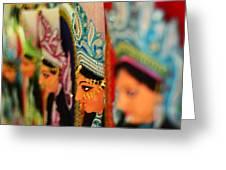 Goddess Durga Greeting Card by Atin Saha