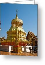 Golden Pagoda And Umbrella Wat Phrathat Doi Suthep Temple Greeting Card