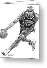 Grant Hill Greeting Card by Harry West