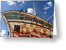 Greek Fishing Boat Greeting Card
