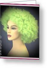 Green Velvet Greeting Card