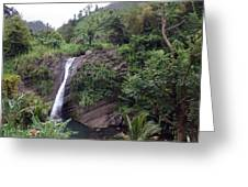 Grenada Landscape. Greeting Card