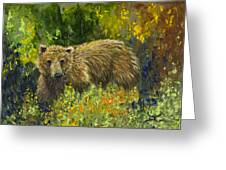 Grizzly Study 2 Greeting Card