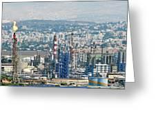 Haifa Petrochemical Plant Greeting Card