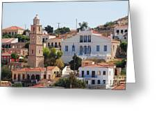 Halki Island Greece Greeting Card