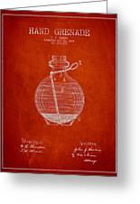 Hand Grenade Patent Drawing From 1884 Greeting Card