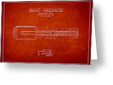 Hand Grenade Patent Drawing From 1916 Greeting Card