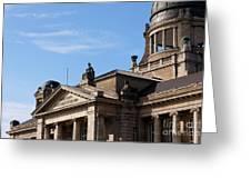 Hanseatic Supreme Court Of Hamburg Greeting Card