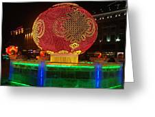 Harbin Ice And Snow Festival 2013 Greeting Card