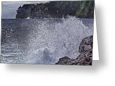 Hawaii Big Island Coastline V2 Greeting Card
