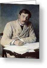 Herbert George Wells (1866-1946) Greeting Card