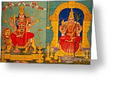 Hindu God Greeting Card