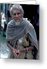 Holy Man In Nepal Greeting Card