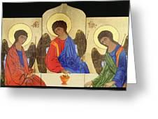 Holy Trinity Greeting Card by Amy Reisland-Speer